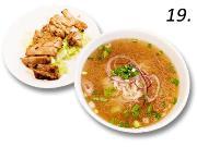 19- Phở Grilled Chicken - Phở Gà Nướng